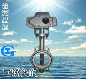 产品名称:燃气专用球阀图片